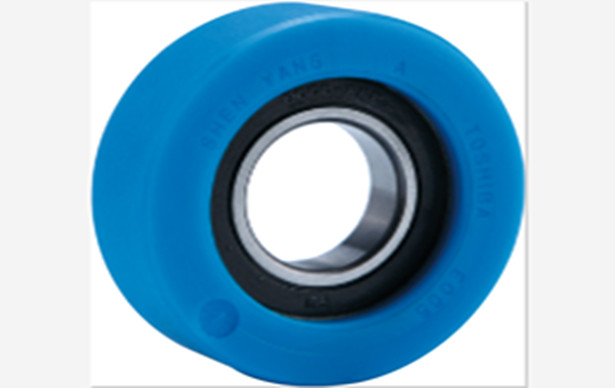 Toshiba  Step Chain Roller